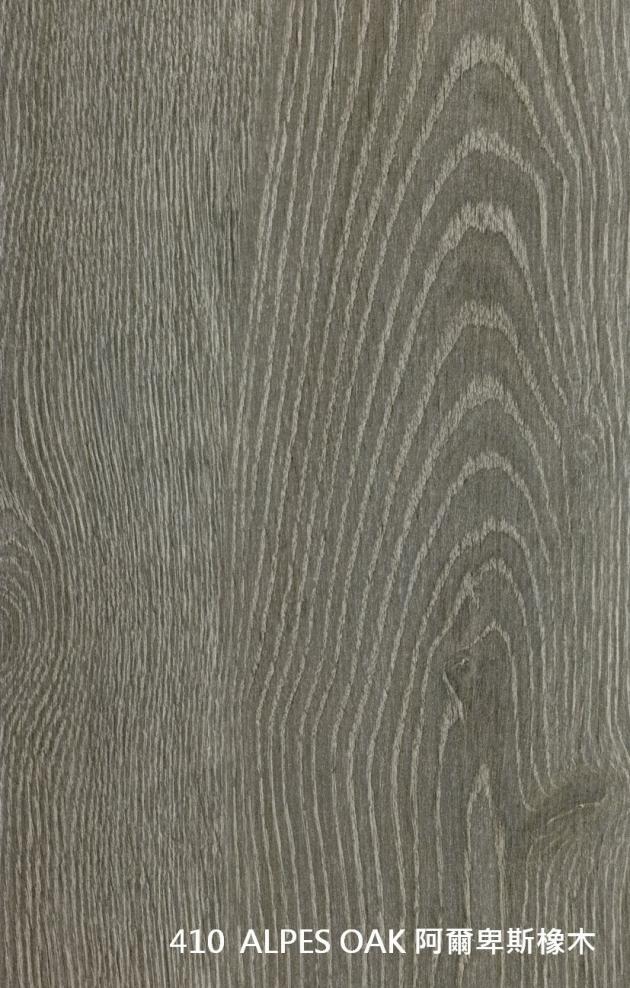 法國Osmoze木地板-410 1