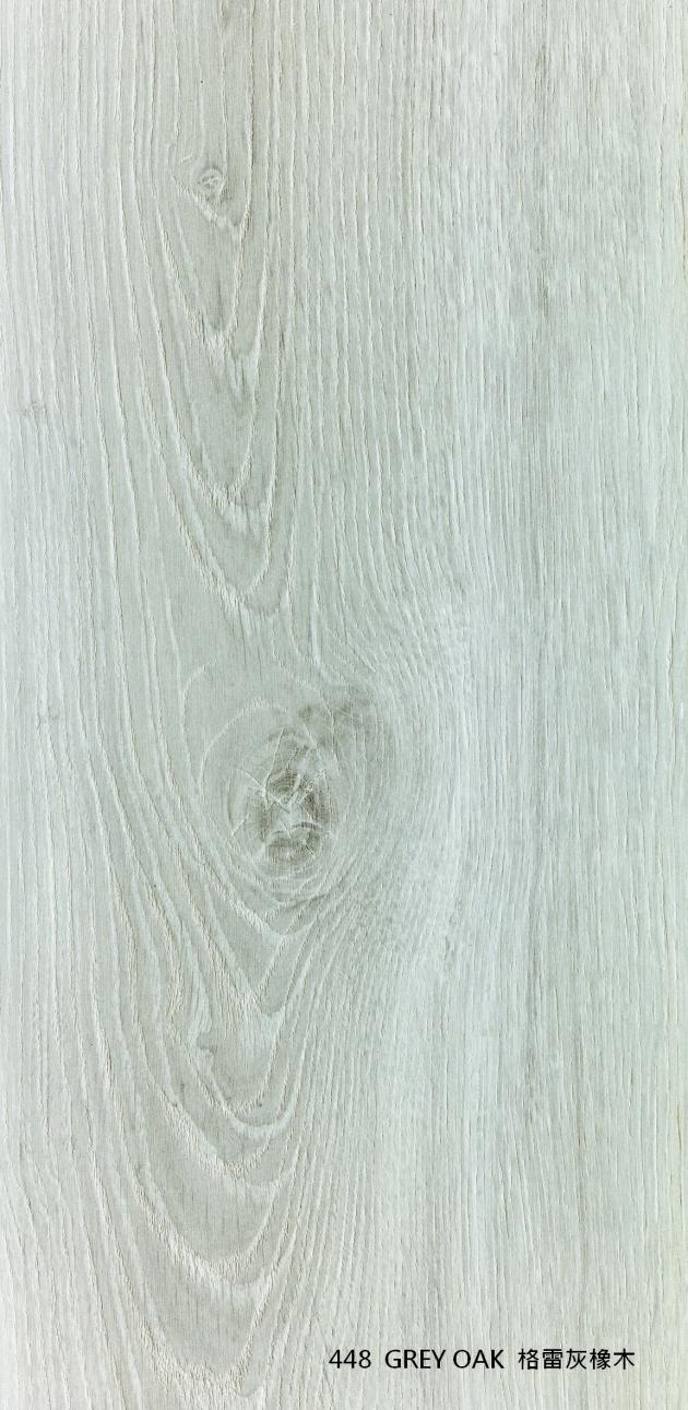 法國Osmoze木地板-448 1