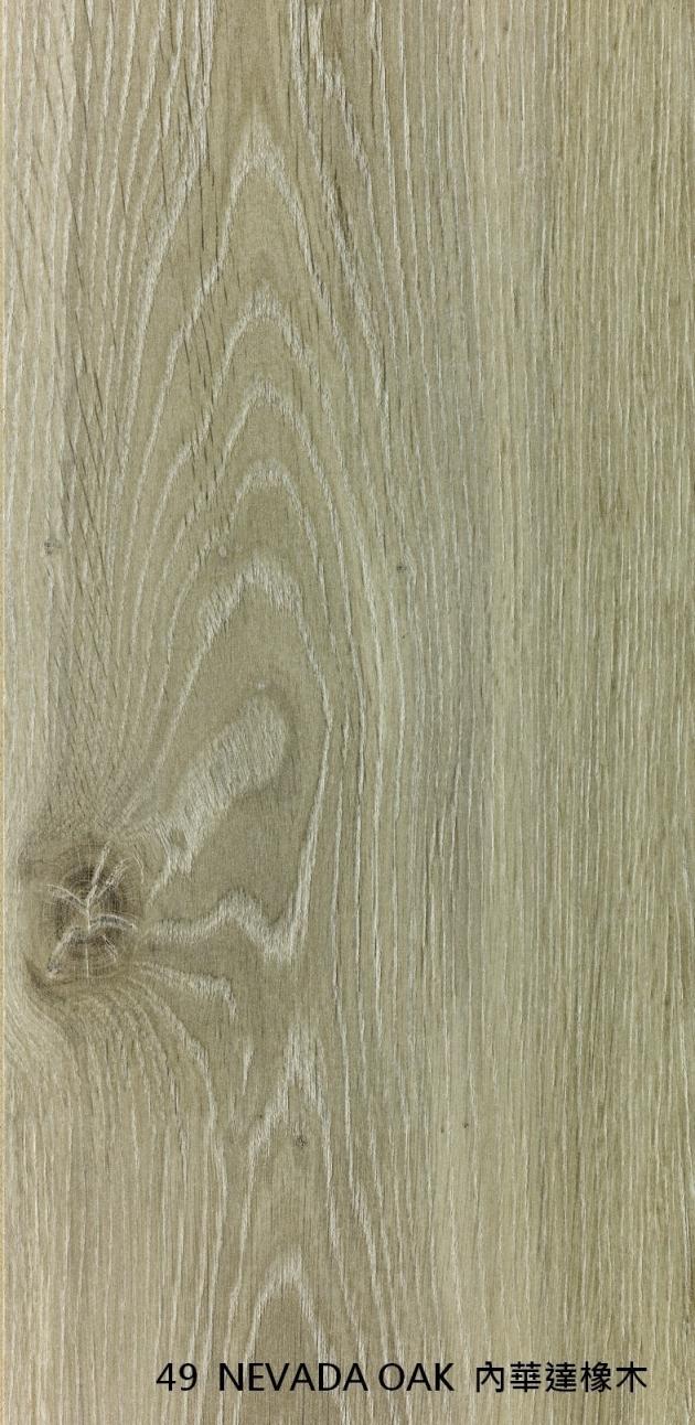 法國Osmoze木地板-449 1